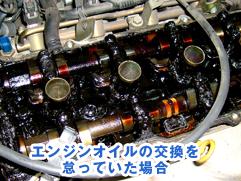 oil_05