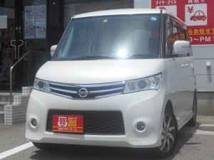 DSCN0441-600x450