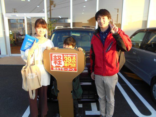 ココアご購入ありがとうございました(*^^)v