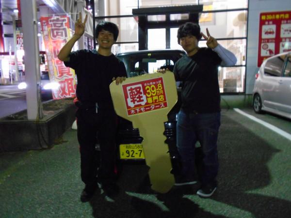 ワゴンRご購入ありがとうございました(*^^)v
